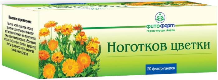 Ноготков (календулы) цветки 1.5г ф.пак 20 шт фитофарм