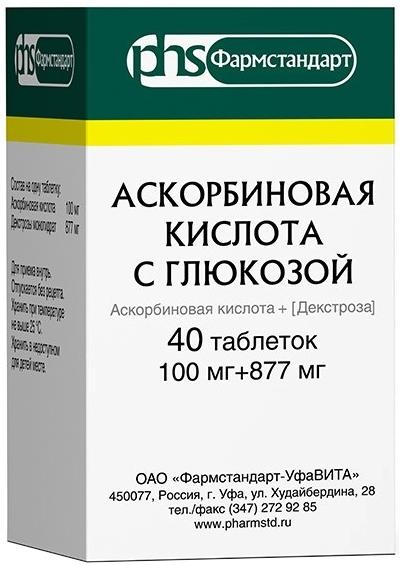 Аскорбиновая кислота с глюкозой таб 100мг+877мг 40 шт